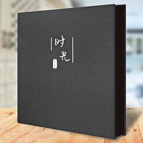 相册本自粘贴式覆膜家庭照片插页式diy手工纪念册宝宝成长记录册