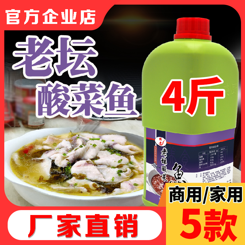 Authentic laotan pickled fish seasoning bag for commercial use