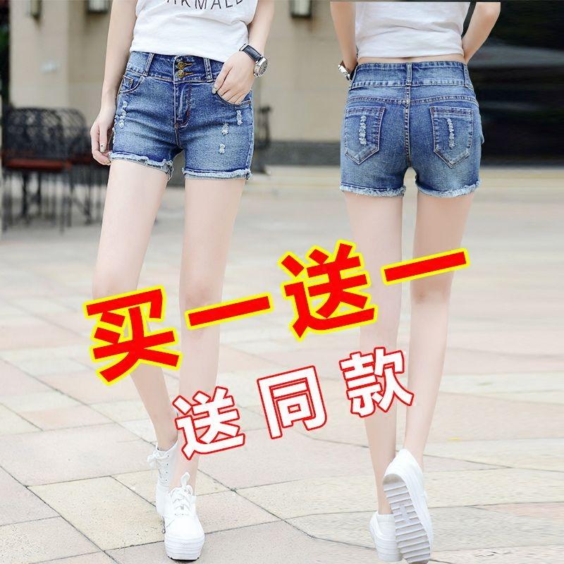2020夏薄款女浅色牛仔短裤女中腰弹力破洞显瘦宽松学生热裤