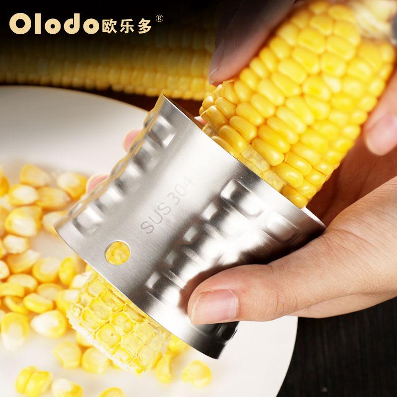 欧乐多剥玉米神器304不锈钢家用厨房脱粒机刨搓刮拨玉米粒剥离器