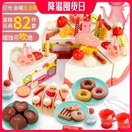 可切生日蛋糕水果蔬菜玩具儿童套装组合切切乐女孩男孩过家家厨房图片