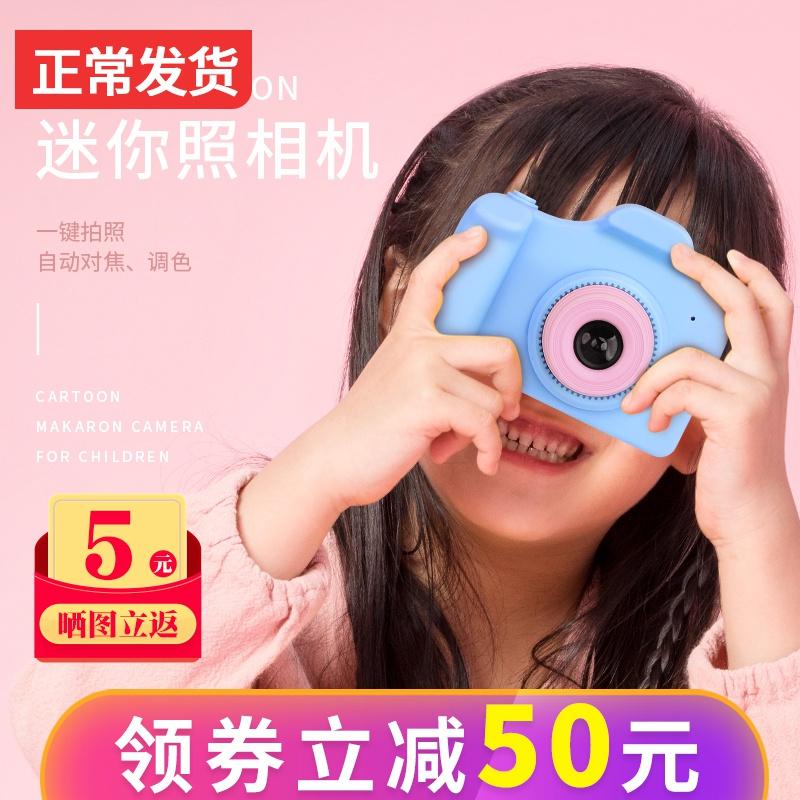 儿童玩具数码照相机可拍照仿真宝宝卡通小单反女孩男孩生日礼物