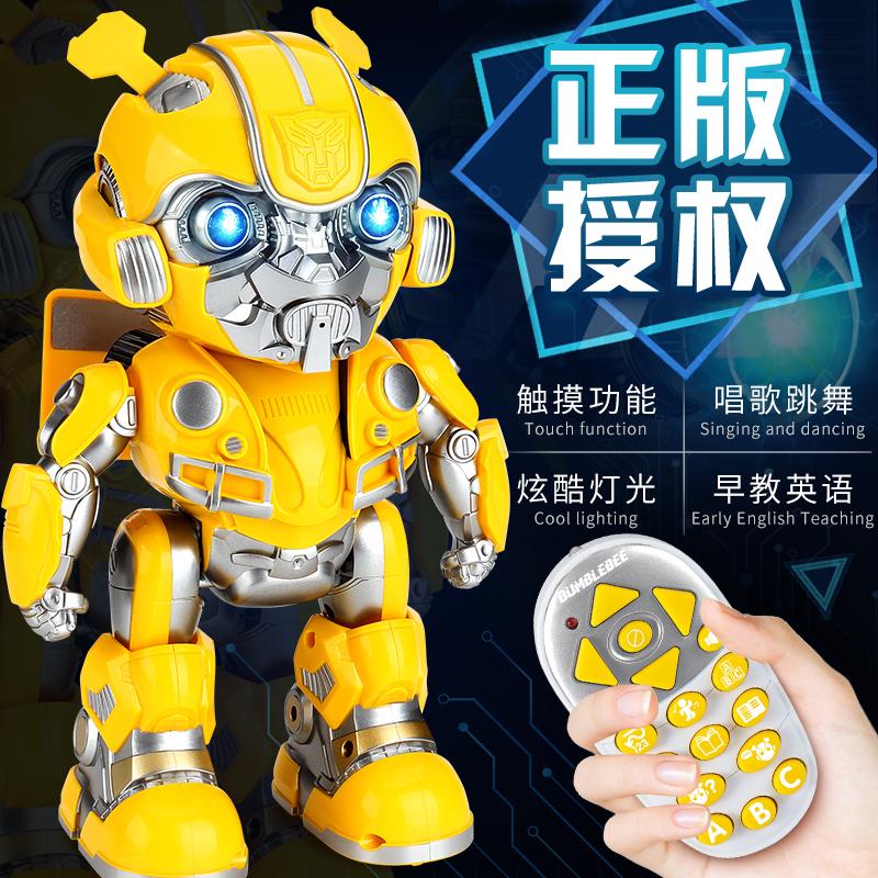 Роботы электронные Артикул 609083147093