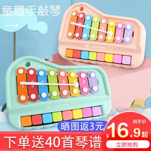 益智八音手敲琴宝宝二合一木琴乐器8个月婴幼儿童音乐玩具钢琴品牌
