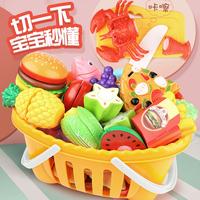 查看儿童水果切切乐玩具男孩女孩过家家蔬菜宝宝可切菜厨房套装蛋糕价格