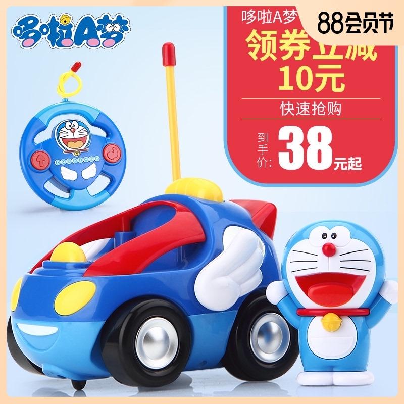 哆啦a梦遥控车玩具 男孩充电电动遥控汽车儿童玩具车宝宝遥控赛车