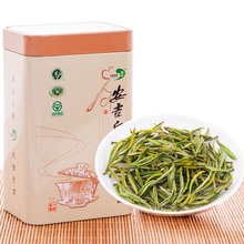 Angel Gongming 125g Pre-Ming Spring Tea Super Class 2019 Anji White Tea New Tea Rare Green Tea Authentic Alpine Tea
