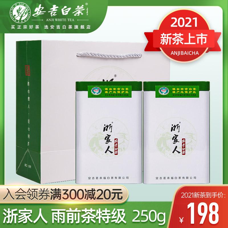 Белый чай Анжи Артикул 597917587199