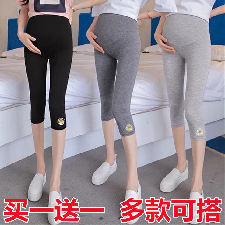 孕妇打底裤夏季薄款外穿宽松大码托腹七九分裤安全裤夏装套装短裤