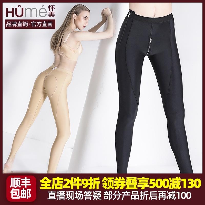 怀美一期抽脂术后束大腿吸脂塑身裤女长裤塑形裤束身裤收腹美体夏