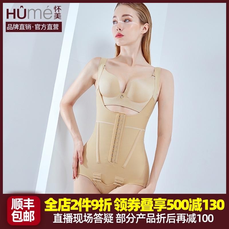 怀美二期腰腹环吸塑形衣抽脂塑身衣收腰美体术后收腹加压束身衣