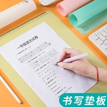 A4桌面垫板小学生用软硅胶写字垫本考试专用书写大号防水彩色A3塑料试卷垫子儿童可爱韩国小清新书法课桌垫