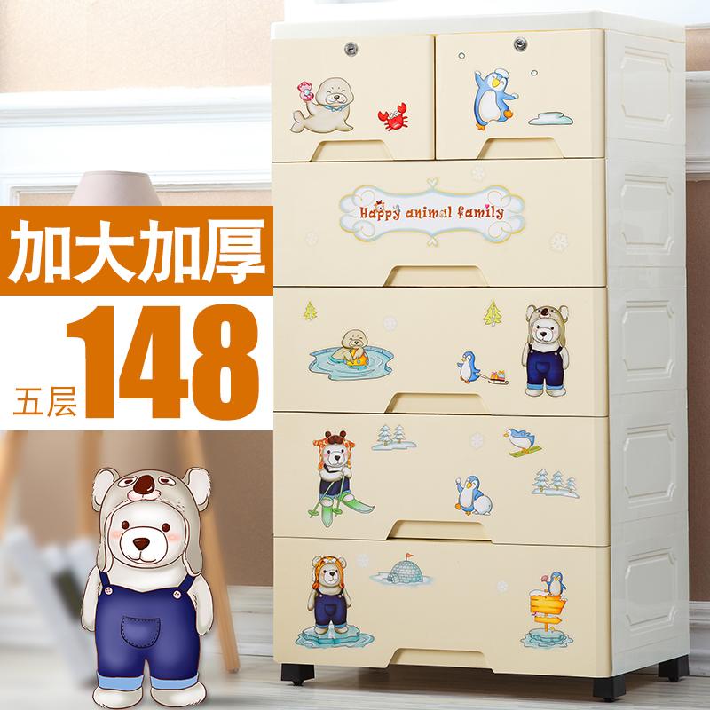 Сгущаться ящик хранение кабинет ребенок ребенок гардероб шкаф хранение кабинет легко обувной пять комод разбираться кабинет