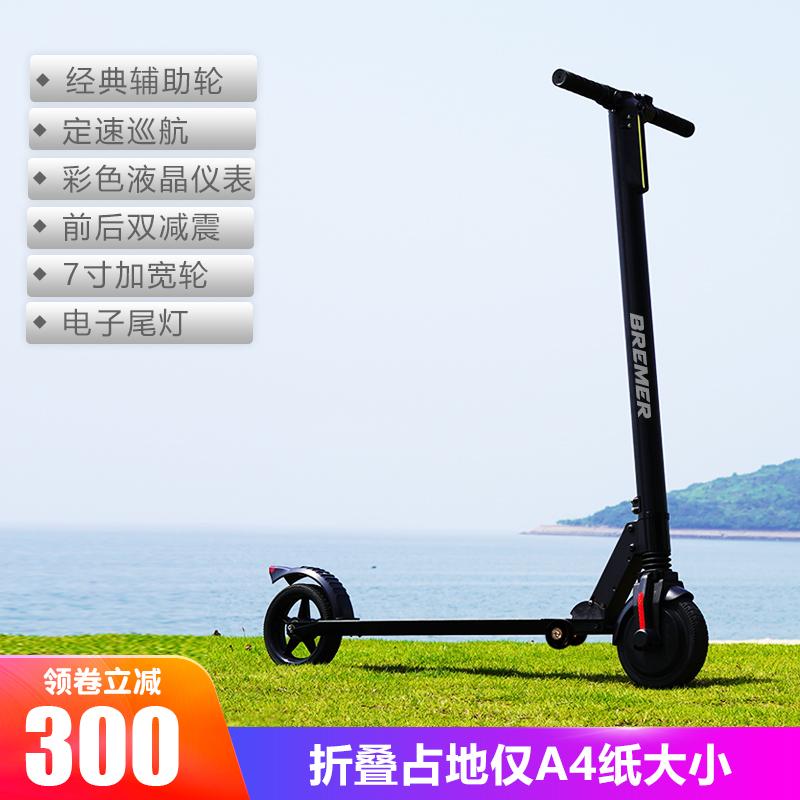1499.00元包邮Bremer电动滑板车成人两轮代步可折叠迷你锂电池自行车便携代驾车