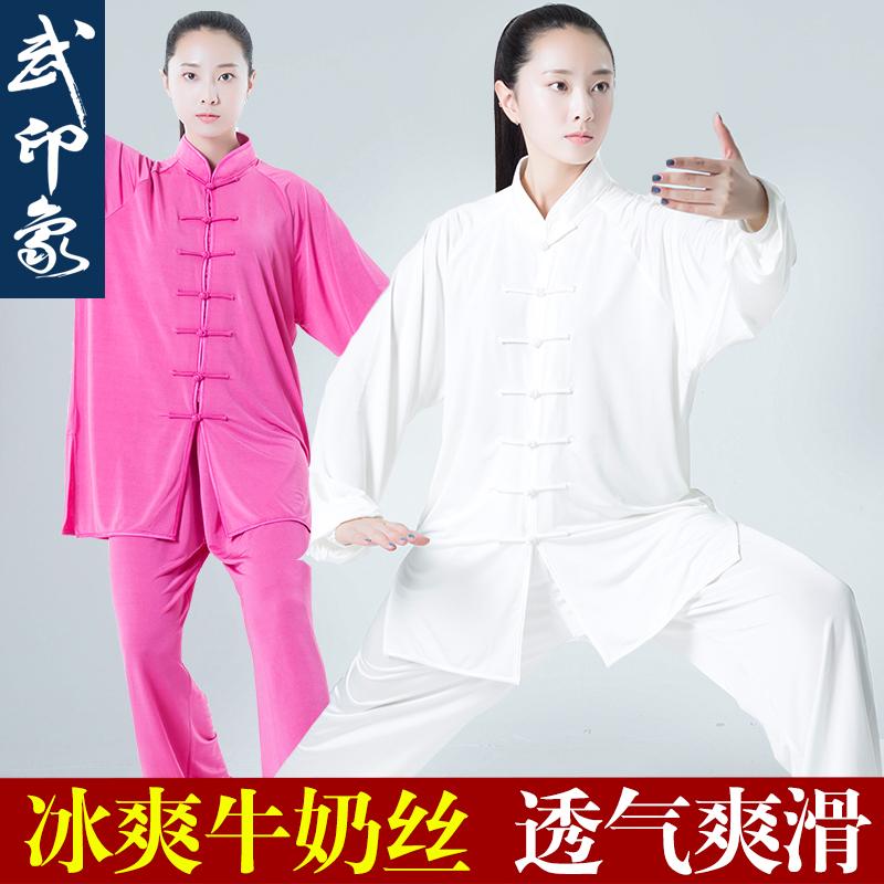 Tai Chi одежда женский летний шелковый шелк Tai Chi одежда мужской Практикуйте одежду, среднего возраста и престарелых, одежду боевых искусств, службу исполнения, впечатления от боевых искусств