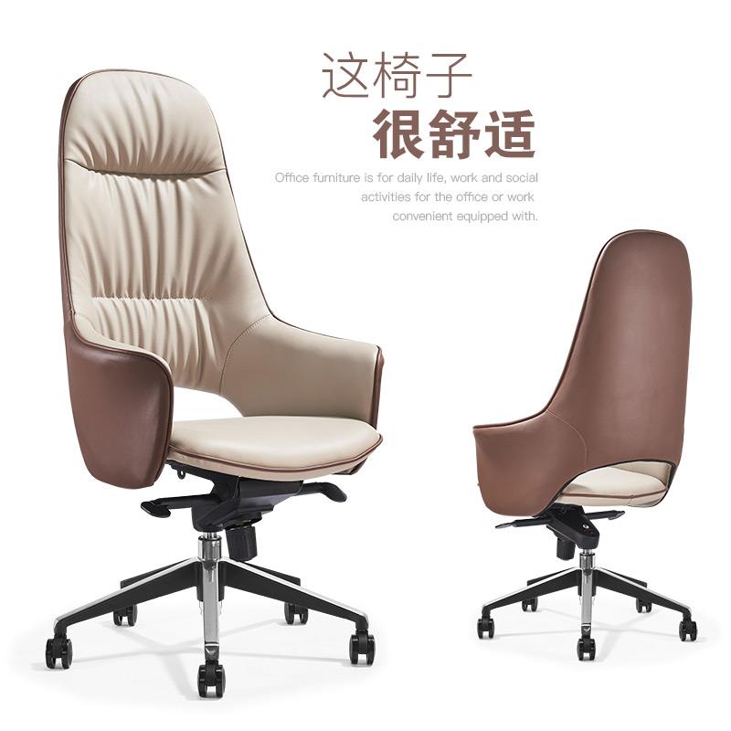 电脑椅家用时尚设计师椅老板职员办公椅休闲书房子个性创意大班椅