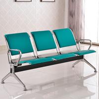 Стулья из нержавеющей стали Тройные стулья Кресла для отдыха Кресла для ожидания Кресла для инфузии Общественные стулья Кресла для посетителей Кресла для ожидания