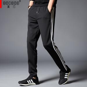 【黑门旗舰店】阿迪达斯同款休闲裤