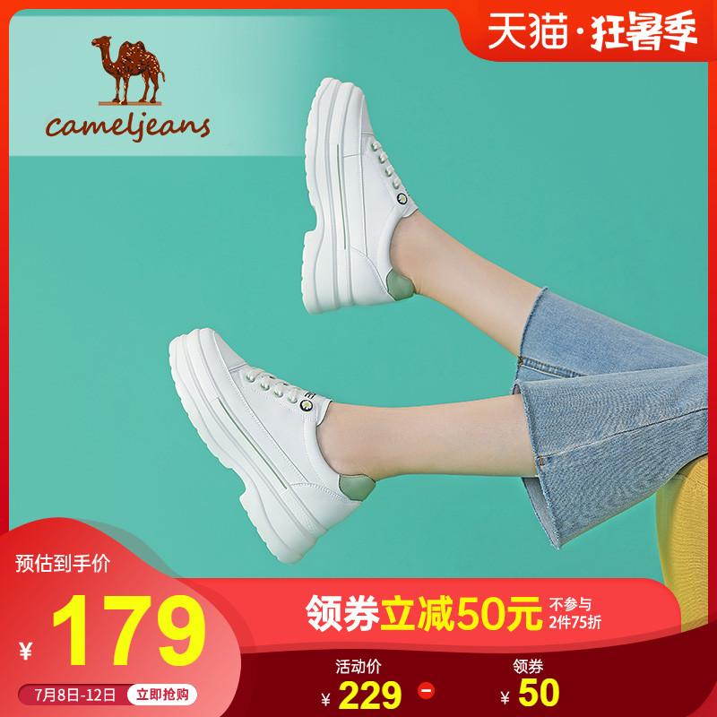 骆驼女鞋2020夏季新款厚底增高小白鞋女百搭休闲鞋网红平底板鞋子