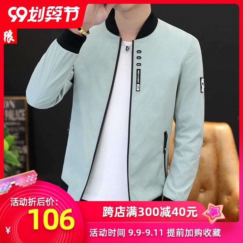男士夹克秋季2020新款青年韩版修身潮流休闲外衣服男装春秋装外套