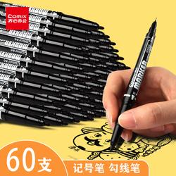 包邮齐心记号笔小双头细头防水笔
