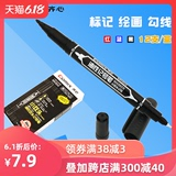 Comix 齐心 MK826 双头记号笔 6支装+送6支中性笔(非齐心)  券后4.9元起包邮