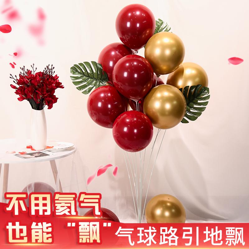 结婚礼装饰气球桌飘开业地飘支架新婚房场景布置生日宴会立柱路引