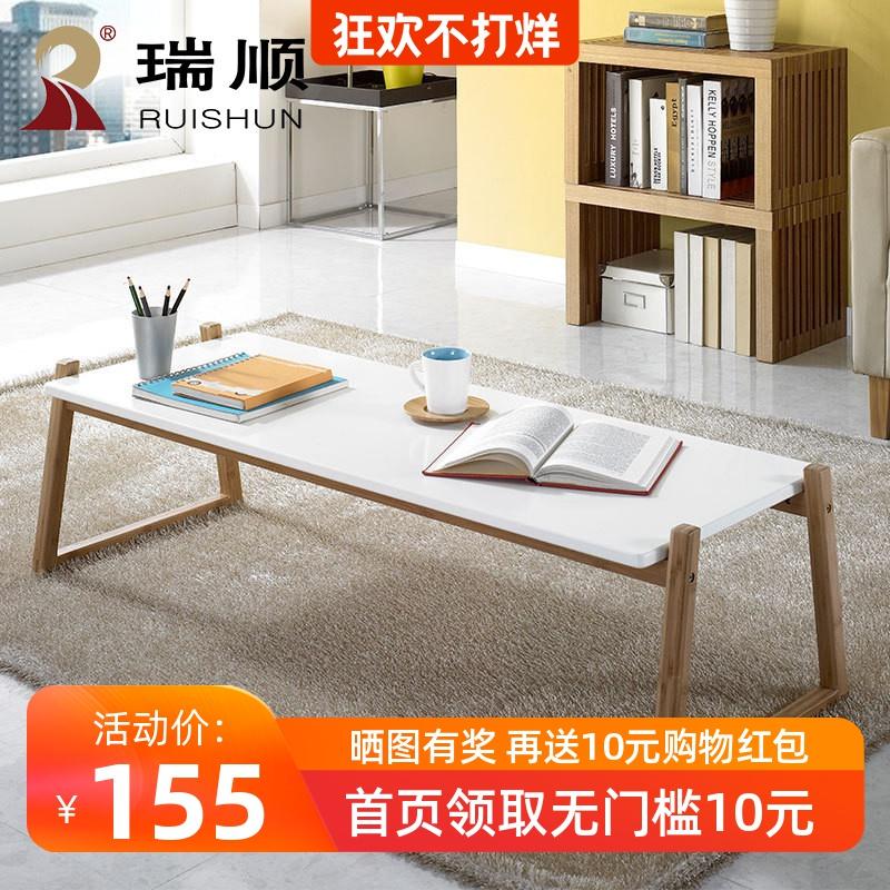实木炕桌家用榻榻米小桌子矮桌坐地竹桌茶几日式飘窗桌小茶桌方桌