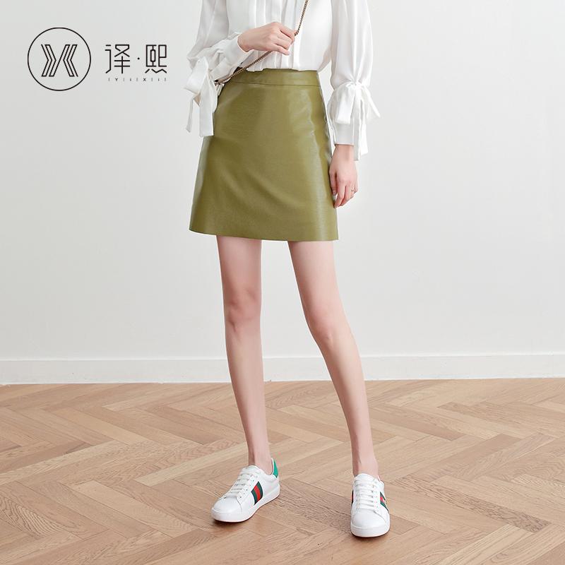 Женские юбки Артикул 601027378986