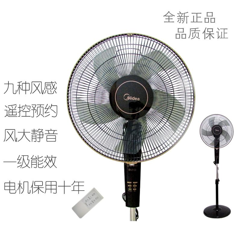 美的五叶电风扇FS40-13CR遥控家用落地扇静音定时立式台式电扇