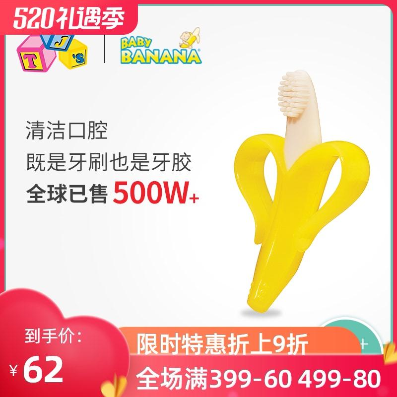 Детские соски / Игрушки для прорезывания зубов Артикул 537599082890