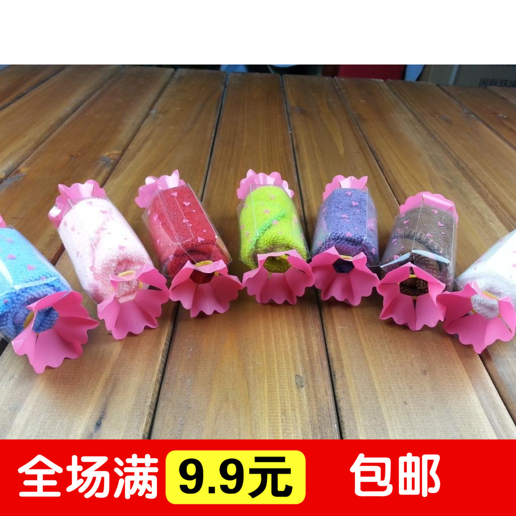 Wedding banquet activities creative small gifts wedding gifts childrens birthday gifts cake towels colored candy gifts