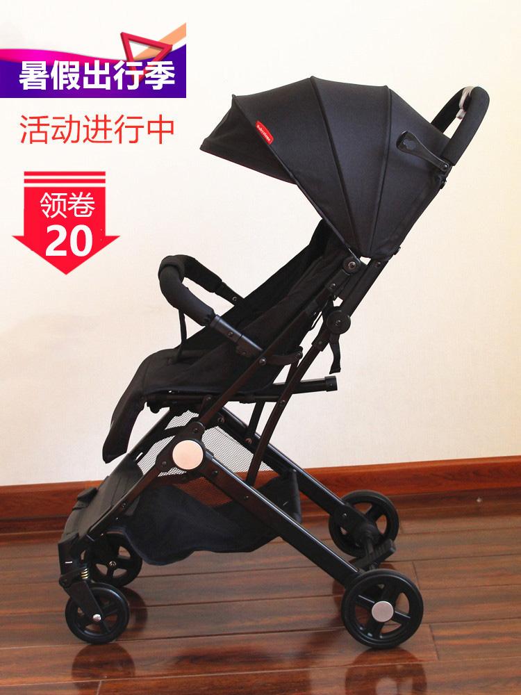 (用20元券)vovo同款婴儿可坐躺轻便折叠伞车