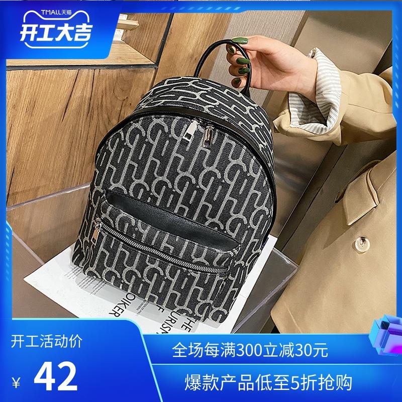 Другие вышивки Артикул 630138319230