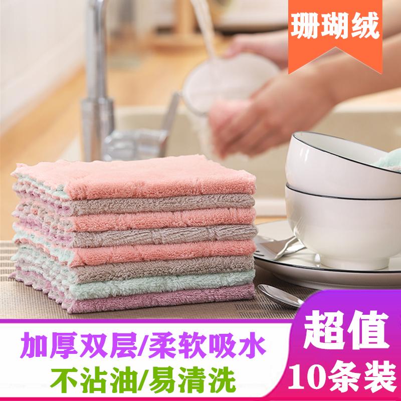 洗碗布 刷碗布不沾油 家用厨房百洁布吸水去油不掉毛家务清洁抹布