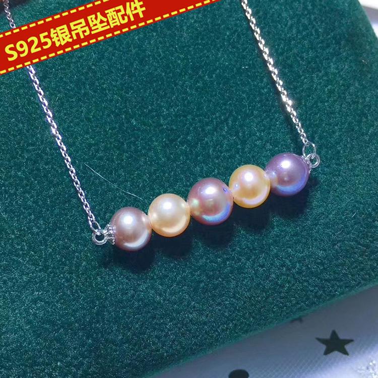 S925半成品坠子托平衡木项链空托DIY饰品配件纯银珍珠吊坠空托