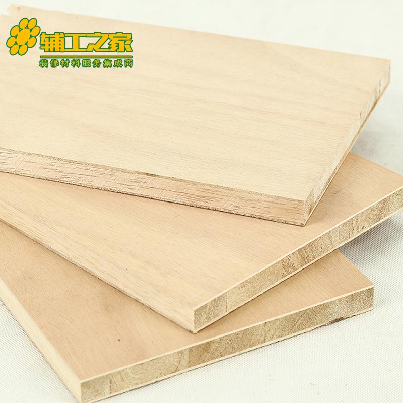 【促销】兔宝宝细木工板E1级(杨木)1.8CM大芯板团购