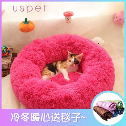 USPET毛毛宠物狗窝柔软舒适深度睡眠泰迪比熊巴哥英短网红猫窝