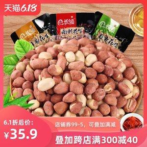【薇娅推荐】长领花生米500克*3袋 南乳味蒜香味五香味 河南特产