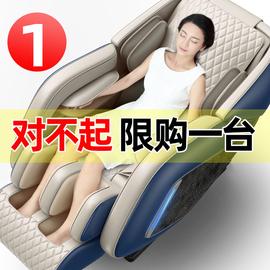 新款老人机按摩椅家用全身全自动电动小型太空豪华舱多功能沙发器图片