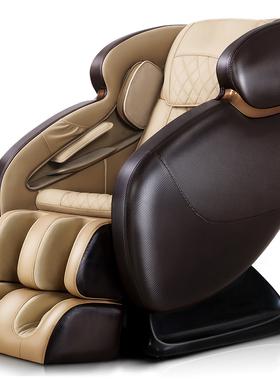 老年人家用全身揉捏太空豪华按摩椅