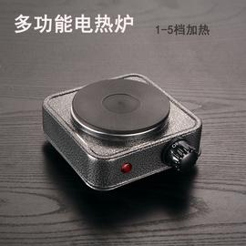煮咖啡炉煮茶摩卡壶口红烧杯恒温迷你电热炉温控小电炉温奶恒温炉