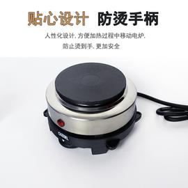 家用500W电热炉咖啡炉煮茶炉煮摩卡壶煮咖啡小电炉加热烧杯玻璃壶