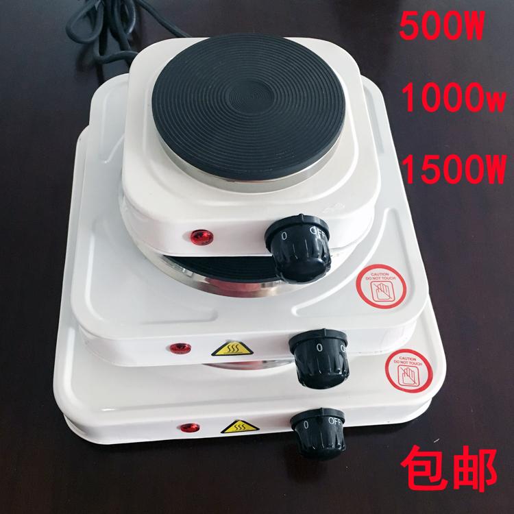 [500W小电炉电热炉1000W加热烧杯迷你温奶炉保温煮茶煮咖啡1500W]