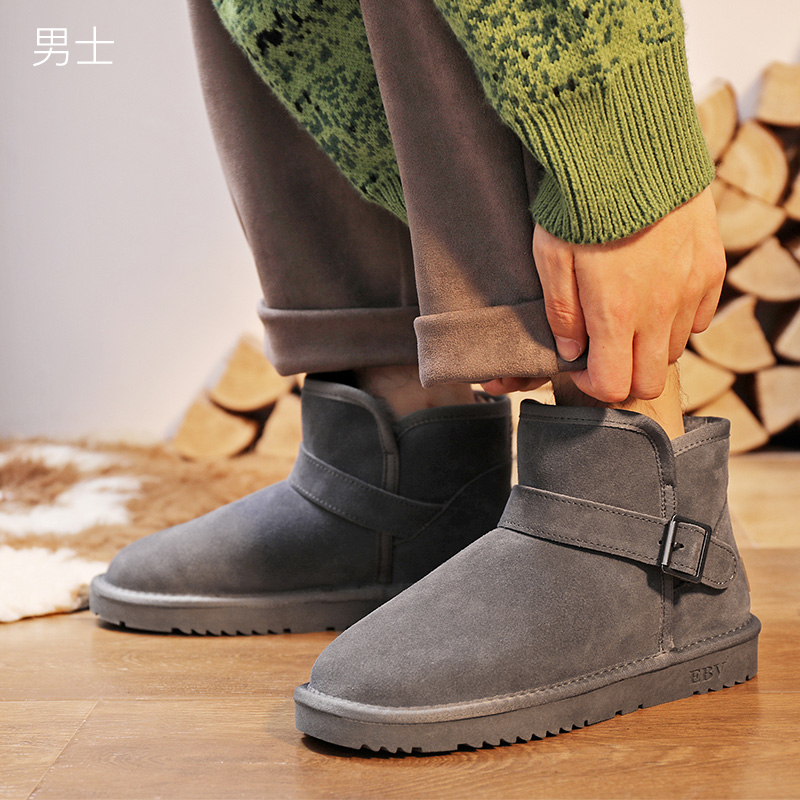 EBV leather Snow Boots Mens short tube 2020 new winter warm Plush outdoor anti slip northeast thickened cotton shoes