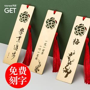 天色 复古黄铜书签金属 故宫联名学生用 复古典中国风创意