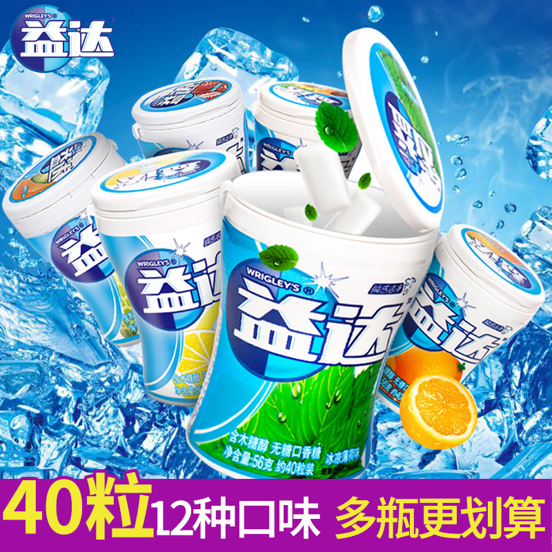 Xylitol chewing gum breath fresh bottled leisure candy portable cool lasting kissing students sugar free