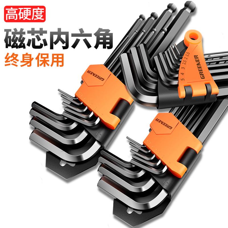 绿林内六角扳手万能工具套装德国自动六角螺丝刀梅花6六方六棱匙