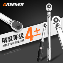 Greenwood preset torque screwdriver wrench adjustable high precision torque meter industrial-grade torque booster Wrench