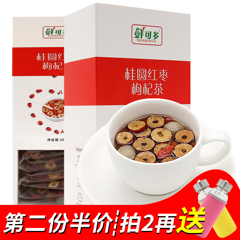 吉元圃红枣桂圆枸杞茶八宝茶袋装女人泡水喝的饮品花茶组合红枣茶